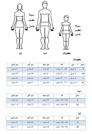 ست لباس دخترانه دزدان دریایی-تصویر 3