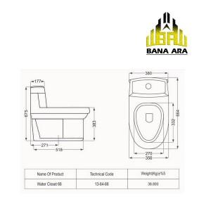 توالت فرنگی مروارید مدل والنتینا-تصویر 2