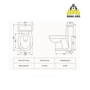 توالت فرنگی مروارید مدل رومینا-تصویر 2