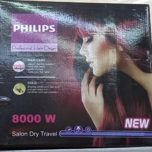 سشوار فیلیپس 8000-تصویر 2