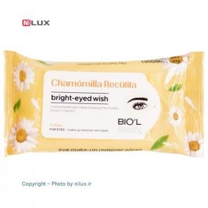 دستمال مرطوب پاک کننده آرایش بیول مدل Chamomilla Recutita بسته 10 عددی
