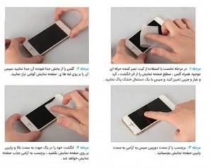محافظ صفحه نمایش مدل نانو گلس مناسب برای گوشی موبایل بلک بری Q30-تصویر 3