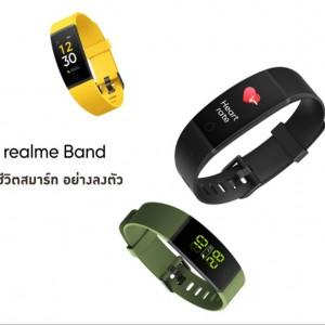 دستبند هوشمند Realme Band RMA183-تصویر 5