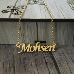 پلاک محسنmohsen