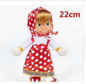 عروسک ماشا متحرک