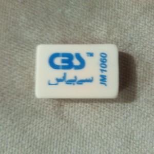 مداد پاک کن cbs