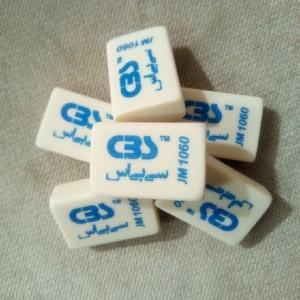 مداد پاک کن cbs-تصویر 2