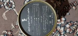 صابون ذغال فعال و بامبو-تصویر 3