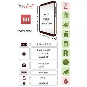 گوشی موبایل Xiaomi Redmi Note 8-128GB-تصویر 3