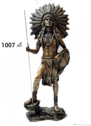 مجسمه سرخپوست ایستاده-تصویر 4