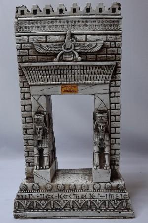 مجسمه دروازه ملل-تصویر 2