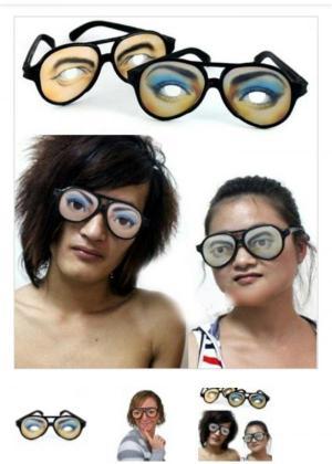 عینک تغییر چهره (خنده بازار)