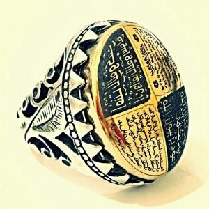 انگشتر حدید صینی هفت جلاله فاخر طلاکوبی فوق العاده و پر خواص-تصویر 3