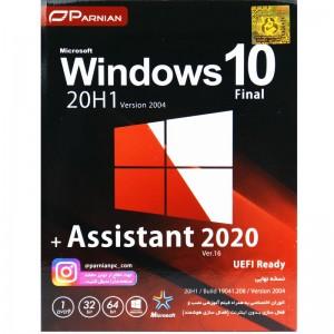 Windows 10 20H1 Build 2004 UEFI + Assistant 2020 1DVD9 پرنیان