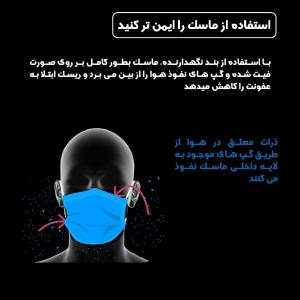 گیره نگهدارنده بند ماسک-تصویر 3