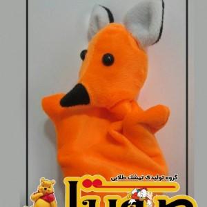 عروسک دستکشی روباه