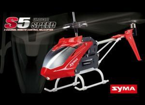 هلیکوپتر کنترلی SYMA-تصویر 2