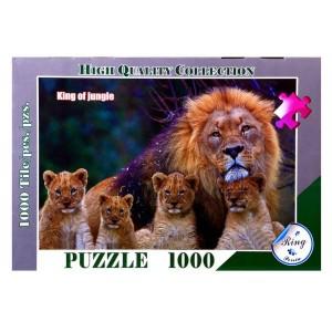 پازل 1000 تکه ترنم طرح King of Jungle به همراه یک عدد کیسه پازل