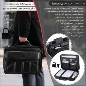 کیف لپ تاپ اورجینال Sumdex-تصویر 4