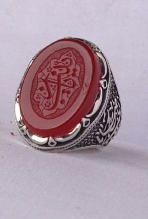 انگشتر عقیق سرخ خطی منقش به  یا زینب(س)