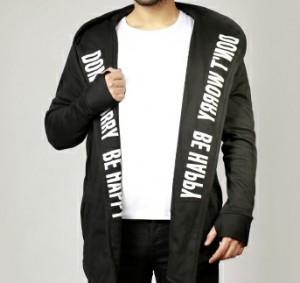 شنل مردانهHappy-تصویر 5