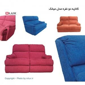 کاناپه دو نفره با دو دسته-تصویر 5