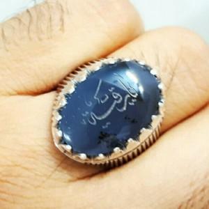 انگشتر نقره شجر اصلی حکاکی شده