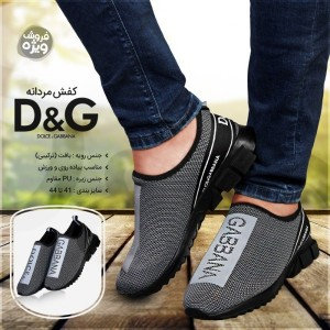 کفش مردانه D&G-تصویر 3