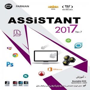 مجموعه نرم افزاری پرنیان – اسیستنت 2017 Assistant 2017 2-DVD9 (Ver.7)
