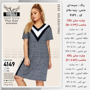 پیراهن یقه هفت آستین کوتاه 4149-تصویر 2
