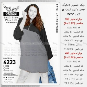هودی یقه زیپ کلاهدار آستین بلند 4223-تصویر 2