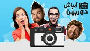 دوربین آب پاش شوخی-تصویر 5