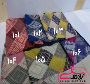 روسری نخی طرح مربع-تصویر 2