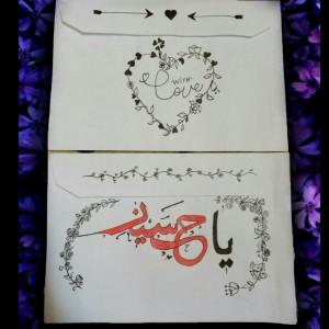 پاکت نامه های طراحی شده