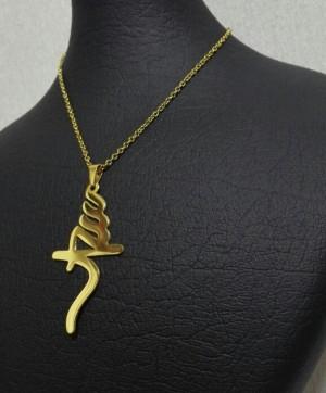 گردنبند استیل اسم فارسی و لاتین-تصویر 2