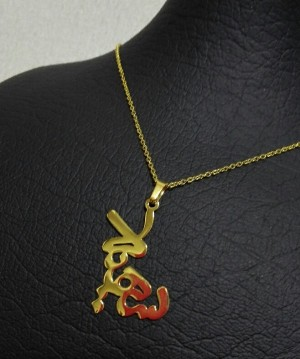 گردنبند استیل اسم فارسی و لاتین-تصویر 4