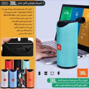 اسپیکر بلوتوثی قابل حمل JBL-تصویر 3