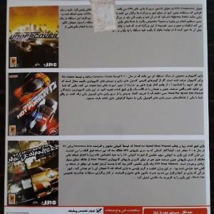مجموعه نید فور اسپید (Need For Speed)-تصویر 2