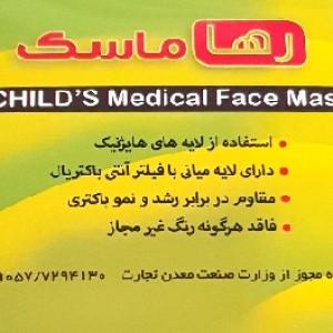 ماسک صورت کودک ۵ عددی-تصویر 2