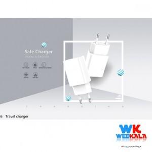 شارژر دیواری فست تک پورت سامسونگ مدل SC36-سفید-تصویر 5