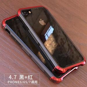 کاور المنت کيس کریستال مدل SOLACE مناسب براي گوشي موبايل آيفون iphone 6/6s-تصویر 5