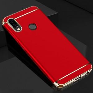 قاب سه تیکه لاکچری طرح جویروم نوکیا Nokia 7Plus