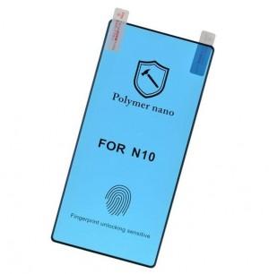 نانو گلس پلیمر Polymer nano Samsung Note 8-تصویر 2