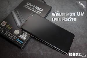 برچسب گلس مات یو وی سامسونگ UV AG Glass Samsung Galaxy Note 10-تصویر 2