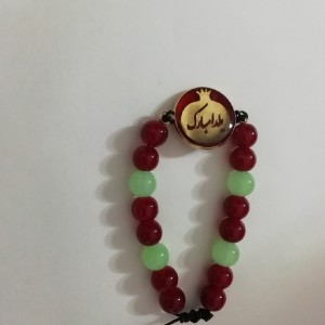 دستبند مهره ای یلدا با پلاک برنجی رنگ ثابت یلدا مبارک-تصویر 3