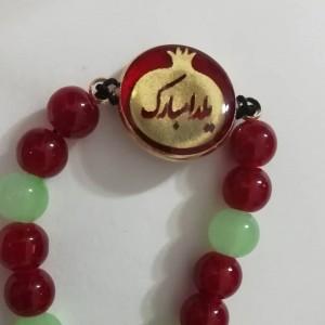 دستبند مهره ای یلدا با پلاک برنجی رنگ ثابت یلدا مبارک-تصویر 4