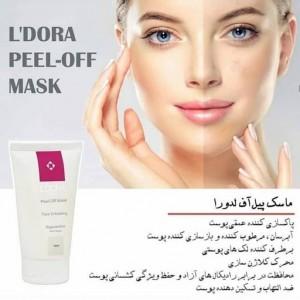 ماسک پیل آف لدورا-تصویر 4