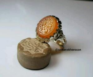 انگشتر عقیق پرتقالی یمن