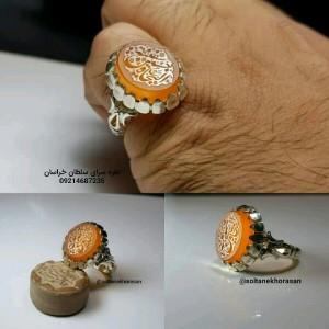 انگشتر عقیق پرتقالی یمن-تصویر 2
