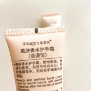 کرم دست عطری از برند images-تصویر 3
